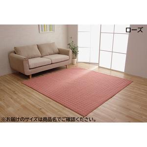 ラグマット/絨毯【3畳ローズ約200×250cm】長方形洗える無地ホットカーペット床暖房オールシーズン可『コルム』