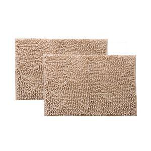 バスマット洗える吸水速乾無地『クリア』ベージュ2枚組約50×75cm