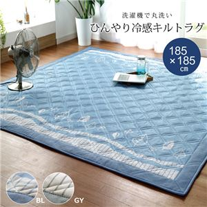 冷感キルトラグ リーフ柄 ブルー 正方形サイズ 約185×185cm