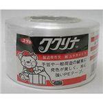 カラー平テープ(50mm×200m)白M-139