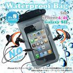 iPhone4 ギャラクシー対応防塵防水ケース(IPX 8)/耳かけ式防水イヤホン・アームバンド付 LMB-019