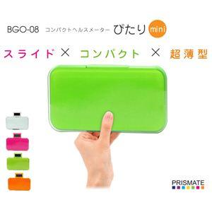PRISMATE(プリズメイト)ヘルスメーター ぴたり mini BGO-08 オレンジ - 拡大画像