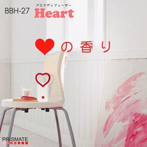 PRISMATE(プリズメイト)アロマディフューザー Heart(ハート) BBH-27 - 拡大画像