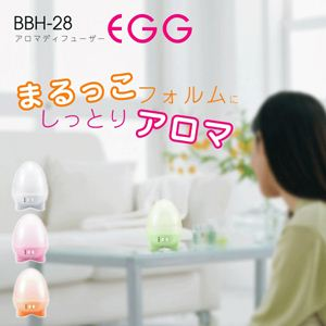 PRISMATE(プリズメイト)アロマディフューザー Egg BBH-28 オレンジ - 拡大画像