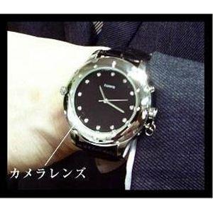 【防犯用】腕時計型ビデオカメラ WATCH MIRUMIRU BSC-08 - 拡大画像