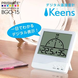 PRISMATE(プリズメイト)デジタル温湿度計 Keens(キーンズ) BGO-15 ホワイト