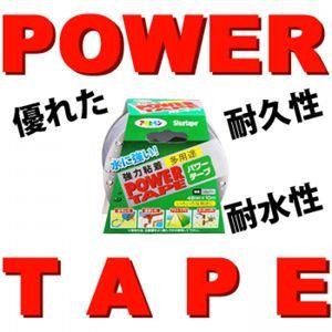 DUCKパワーテープ T-101 - 拡大画像