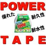 DUCKパワーテープ T-101
