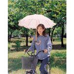 キアーロ サイクル傘スタンド 自転車