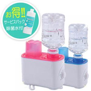 ポータブルナチュール加湿器(除菌水付サービスパック)SD-295 - 拡大画像