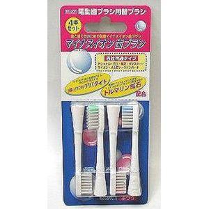 マイナスイオン歯ブラシ 電動歯ブラシ用 4本セット - 拡大画像