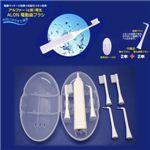 アルイオン イオン電動歯ブラシ