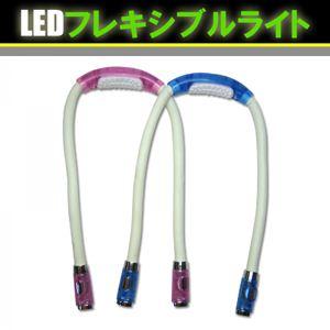 LEDフレキシブルライト ブルー - 拡大画像