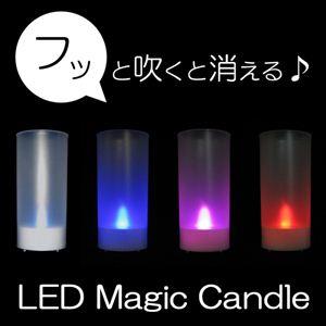 LEDマジックキャンドル - 拡大画像