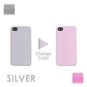 iphone4/4S用色が変わるケースシルバー