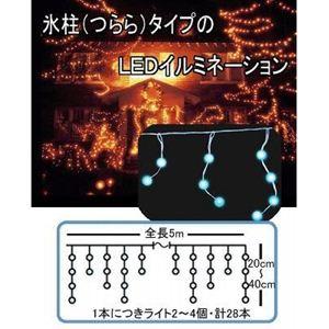 氷柱(つらら)タイプのLEDイルミネーション LED85