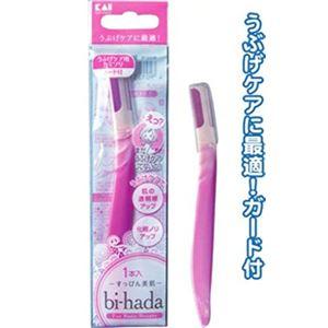 貝印うぶ毛ケア用フェイスカミソリL型BHT-1PFP【10個セット】