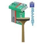 貝印00-508 T型ゴールドステンレス(5P) 【20個セット】 21-025