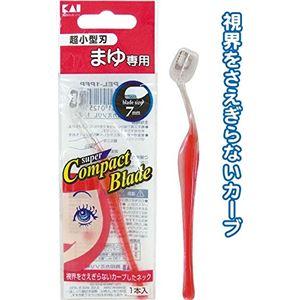 貝印 まゆ専用カミソリ超小型刃 L型 01250 【10個セット】 21-067