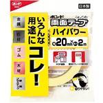 コニシ 強力両面クッションテープ20mm×2M日本製05261 【10個セット】 32-671