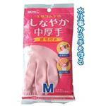 ショーワ 天然ゴム手袋 しなやか中厚手M ピンク 【10個セット】 30-978