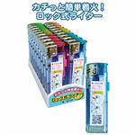 ロック式電子ライターe-Lite 【20個セット】 29-611