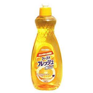 ファーストフレッシュオレンジ600ml 【(20...の商品画像