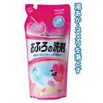 おふろの洗剤アロマローズ詰替 350ml 【(20本×10ケース)合計200本セット】 46-200