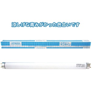 日立蛍光ランプサンライン10W昼光色 FL10...の関連商品6