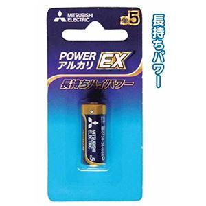 三菱アルカリ乾電池単5長持ちパワーLR1EXD/1BP【10個セット】36-296