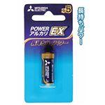 三菱アルカリ乾電池単5長持ちパワーLR1EXD/1BP 【10個セット】 36-296