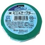 ニトムズPROSELF絶縁ビニルテープS緑 19mm×10m 【10個セット】 29-345