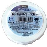 ニトムズPROSELF絶縁ビニルテープS白 19mm×10m 【10個セット】 29-341