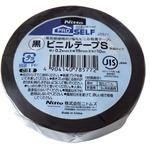 ニトムズPROSELF絶縁ビニルテープS黒 19mm×10m 【10個セット】 29-340