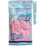 東和 パール ビニール手袋薄手Sピンク日本製 【20個セット】 45-883