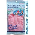東和 パール ビニール手袋薄手Mピンク日本製 【20個セット】 45-882