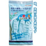 東和 パール ビニール手袋薄手Mブルー日本製 【20個セット】 45-881
