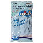 東和 パール ビニール手袋薄手Lブルー日本製 【20個セット】 45-880