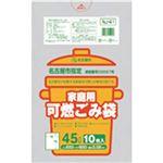 名古屋市 家庭可燃20L手付10枚CP半透明NJK2 【(60袋×5ケース)合計300袋セット】 38-557