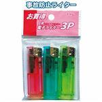プッシュ式電子ライター3本入 【10個セット】 29-612