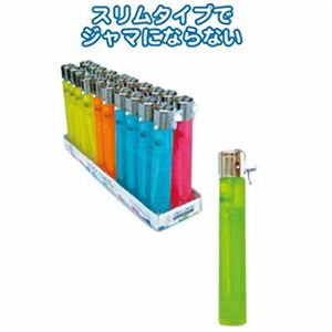 空回り式やすりライタースティックキャンディー 【20個セット】 29-603