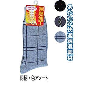 紳士 綿混発熱柄入ソックス同柄色アソート6850571 【10個セット】 45-668