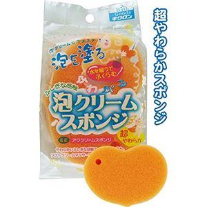 キクロン泡クリームで泡エステ紐付ボディスポンジ日本製【10個セット】43-128