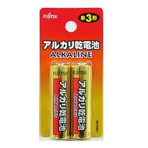 富士通アルカリ乾電池単3(2P)LR6H(2B)...の商品画像