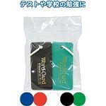 プラ表紙単語カード2個入72×31mm 【10個セット】 32-270