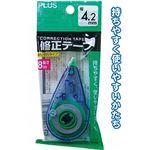PLUS 修正テープ4.2mm×8m 42632 【10個セット】 32-743