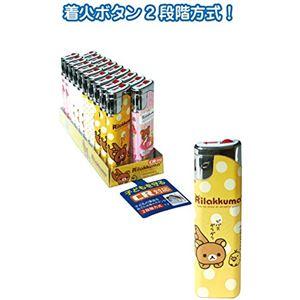 電子ライター 2段階式リラックマ MXDP01R 【20個セット】 29-416