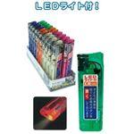LED電子ライター スライド式スムージーライトビューMXDP01LR 【20個セット】 29-421