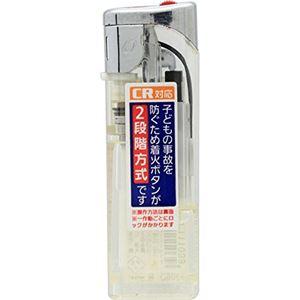 電子ライター 2段階式スムージーアール MX-DP-01-R 【20個セット】 29-401