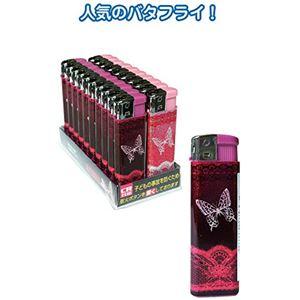 電子ライター プッシュ式トラストワンバタフライ柄 MXDP03R 【20個セット】 29-418